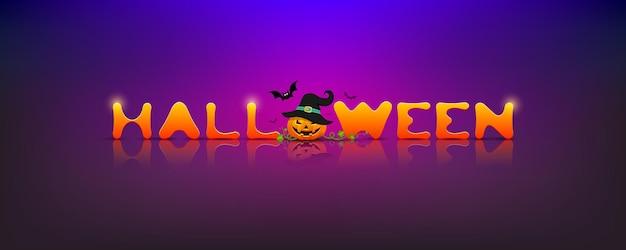 Abóbora mensagem de halloween e desenho de bandeira de morcego em fundo roxo noite vetor eps 10