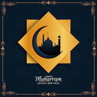 Abstract happy muharram étnico islâmico