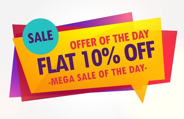Abstrato bandeira de uma venda em grande estilo colorido e forma da bolha do bate-papo
