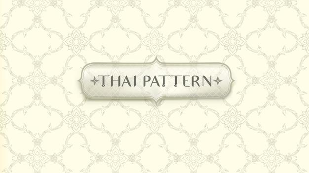 Abstrato base de padrão tailandês tradicional.