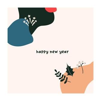 Abstrato cartão de saudação de natal com ramos de natal, formas. modelo de cartaz de férias de inverno do ano novo na moda. ilustração vetorial desenhada à mão em estilo simples