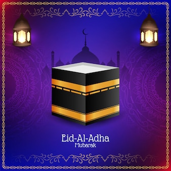 Abstrato colorido eid al adha mubarak