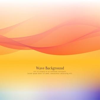 Abstrato design elegante onda fundo suave