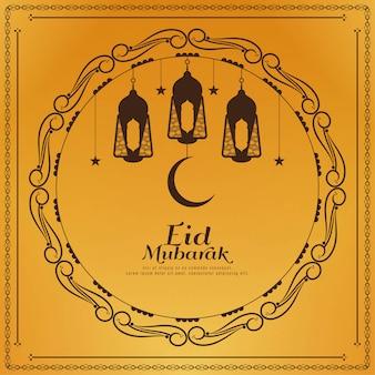 Abstrato eid mubarak fundo festival islâmico