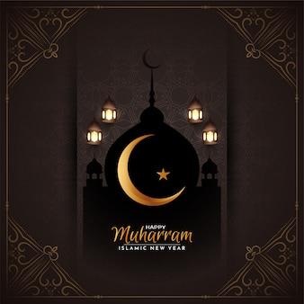 Abstrato étnico feliz muharram islâmico