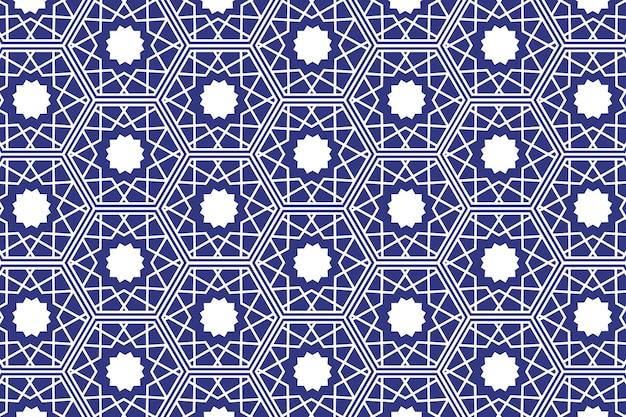 Abstrato geométrico com vibrações de minimalismo motivo islâmico padrão sem emenda em vetor premium