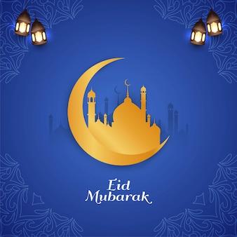 Abstrato islâmico eid mubarak festival fundo azul