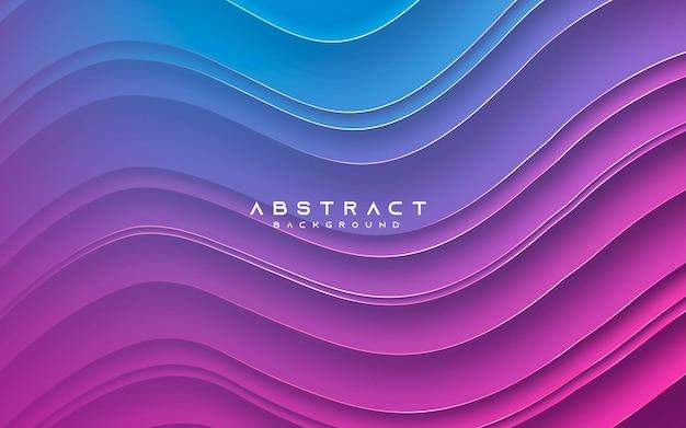 Abstrato moderno com gradiente de cor de luz ondulada e decoração com sombra