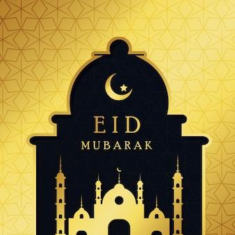 Abstrato ramadan fundo islâmico