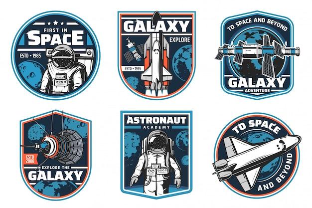 Academia de astronautas, galáxia explorar ícones