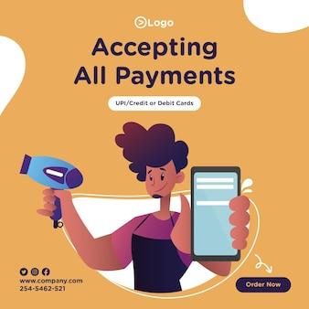 Aceitando todos os designs de banner de pagamentos para mídia social