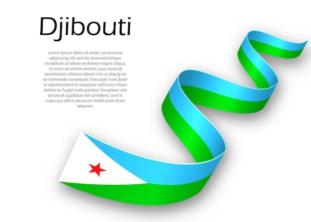Acenando a faixa de opções ou banner com a bandeira do djibouti. modelo para design de pôster do dia da independência