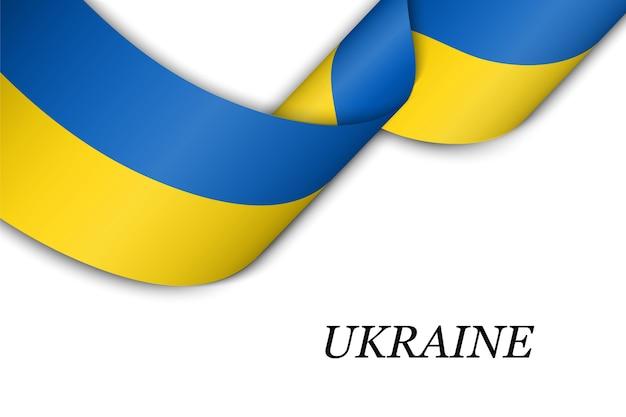 Acenando a fita com a bandeira da ucrânia.