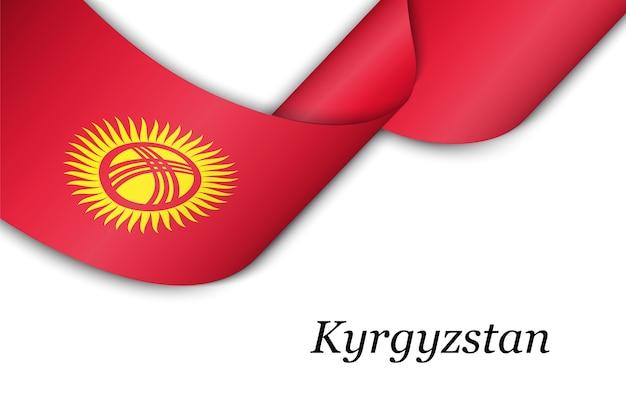 Acenando a fita com a bandeira do quirguistão.