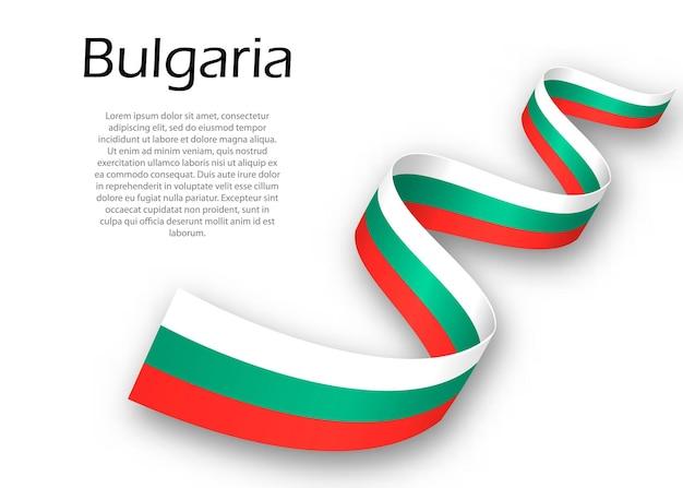 Acenando a fita ou banner com a bandeira da bulgária. modelo para design de pôster do dia da independência