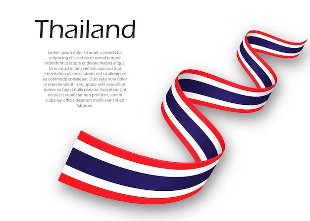 Acenando a fita ou banner com a bandeira da tailândia. modelo para design de pôster do dia da independência