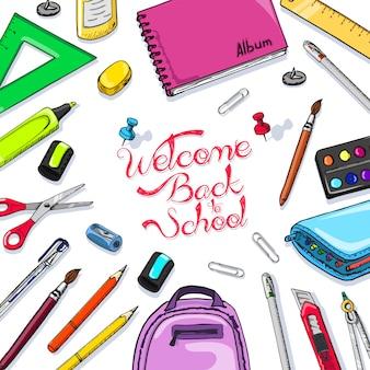 Acolher disciplinas escolares