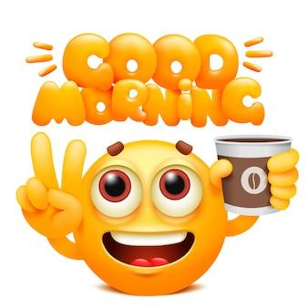 Adesivo da web de bom dia. personagem de desenho animado emoji amarelo com uma xícara de café. rosto de sorriso emoticon.