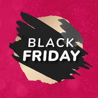 Adesivo de crachá de venda da black friday, textura de tinta, vetor de imagem de compras