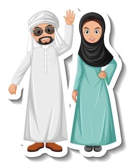 Adesivo de personagem de desenho animado de casal árabe em fundo branco