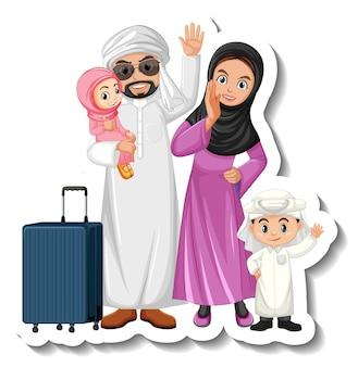 Adesivo de personagem de desenho animado de família árabe feliz em fundo branco