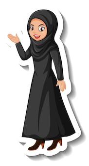Adesivo de personagem de desenho animado de mulher muçulmana em fundo branco