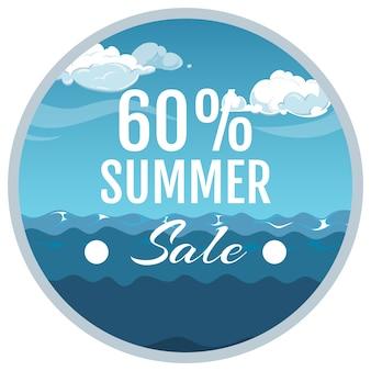 Adesivo de promoção de venda de verão
