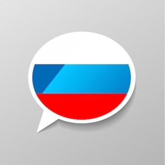 Adesivo lustroso brilhante em forma de bolha do discurso com bandeira da rússia, conceito de idioma russo