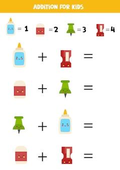Adição com diferentes materiais escolares. jogo educativo de matemática para crianças.
