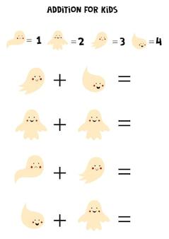 Adição para crianças com fantasmas de halloween dos desenhos animados.