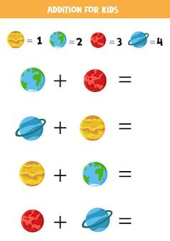 Adição para crianças com planetas do sistema solar. planilha engraçada para pré-escolares.