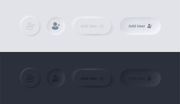 Adicionar novo ícone de usuário nos botões de neumorfismo ou perfil de pessoa adicional em círculo com design de interface do usuário neumorfo