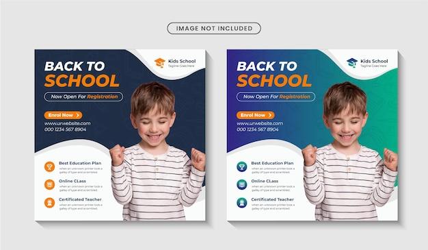 Admissão à escola, banner de postagem de mídia social instagram ou modelo de folheto quadrado editabl vector premium