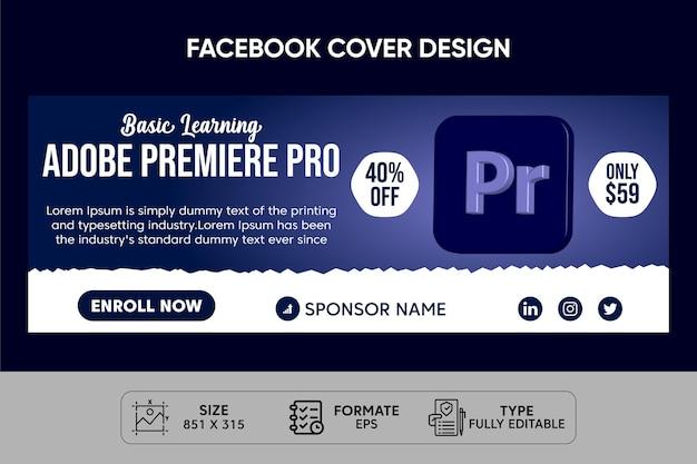 Adobe premiere pro learning facebook template design