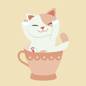 Adorável, animal, arte, chá de bebê, fundo, banner, linda, café da manhã, café, desenhos animados, gato, personagem, café, coleção,