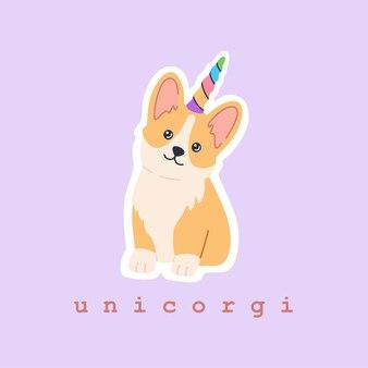 Adorável autocolante de unicórnio kawaii corgi com chifre colorido do arco-íris, cachorrinho mágico com uma carinha sorridente. filhote de cachorro sentado amigável. mão desenhando uma ilustração moderna da moda em estilo cartoon plana