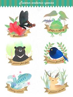 Adorável coleção de espécies endêmicas de taiwan em estilo fantástico
