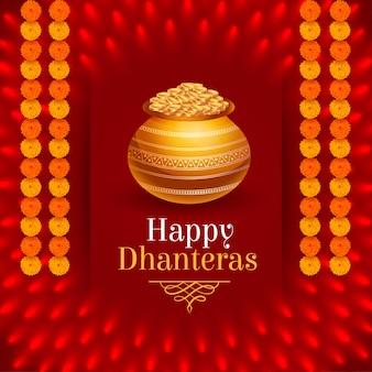 Adorável festival hindu de dhanteras felizes