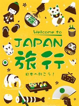 Adorável ilustração de cartaz de viagens no japão