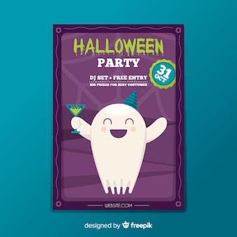 Adorável modelo de cartaz de festa de halloween com design plano