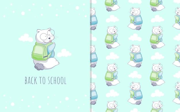 Adorável personagem de desenho animado hamster pequeno com saco, sem costura padrão e ilustração