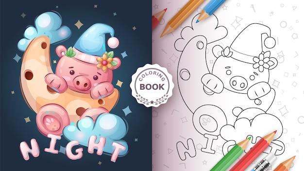 Adorável porco na lua - página para colorir