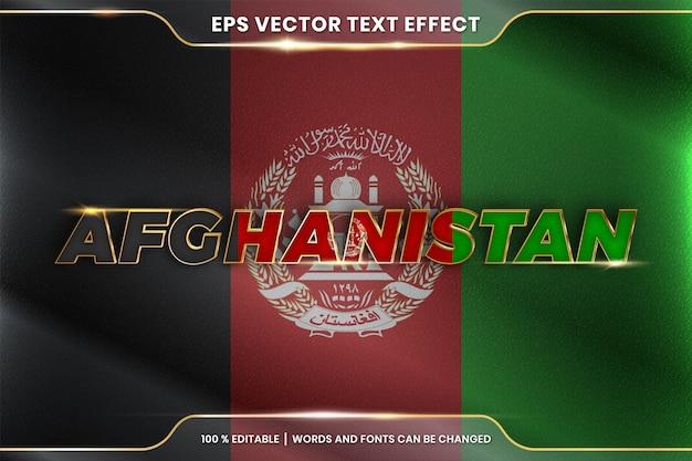 Afeganistão com sua bandeira nacional, estilo de efeito de texto editável com conceito de cor gradiente de ouro
