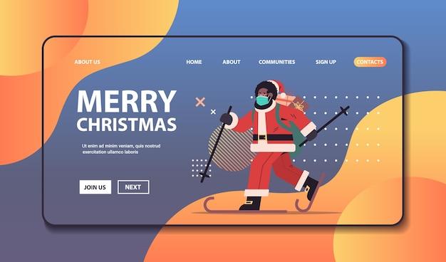 Africano americano papai noel em vmask esquiando com caixas de presente feliz ano novo feliz natal feriados celebração conceito comprimento total cópia horizontal espaço ilustração vetorial