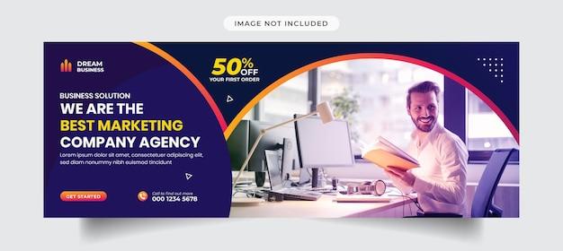 Agência de marketing digital e modelo de capa do cronograma corporativo do facebook