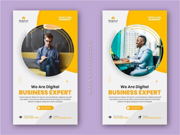 Agência de marketing digital e panfleto de negócios corporativos histórias modernas do instagram mídias sociais modelo de banner