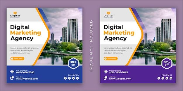 Agência de marketing digital e panfleto de negócios corporativos postagem no instagram de mídia social quadrada ou modelo de banner da web