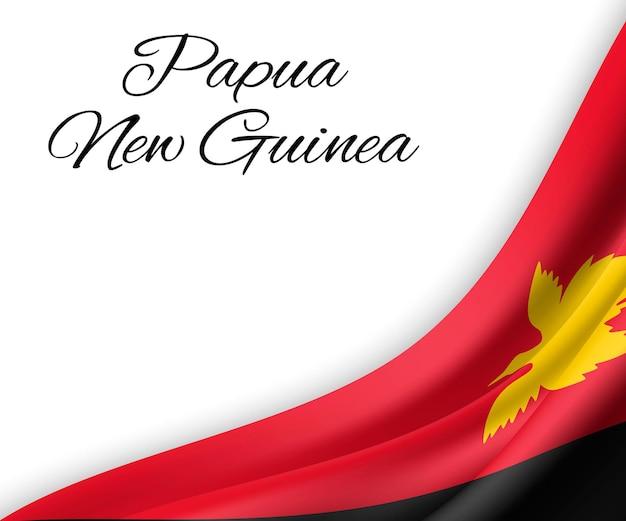 Agitando a bandeira da papua-nova guiné em fundo branco.