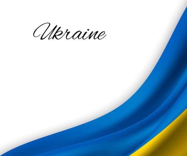 Agitando a bandeira da ucrânia em fundo branco.