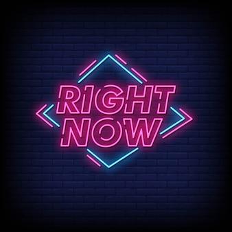 Agora sinais de néon estilo texto